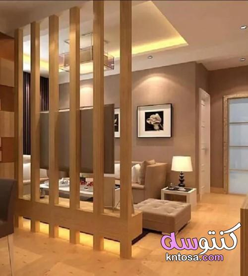 ديكورات فواصل بين الغرف 2020 kntosa.com_13_20_158
