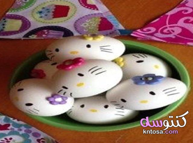 بالصور: طرق تلوين وتزيين البيض في شم النسيم بأشكال مجسّمة kntosa.com_13_20_158