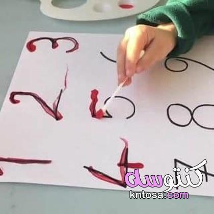 كيف اشغل وقت اطفالي بشي مفيد،كيف يقضي الأطفال وقت فراغهم،كيف تشغل وقت فراغ اولادي kntosa.com_13_20_160