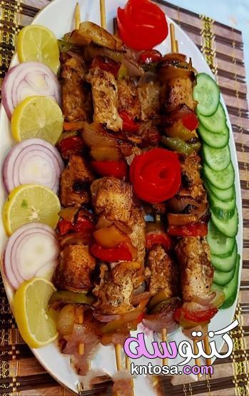 شيش طاووق بتتبيلة جديدة مميزة،تتبيلة شيش طاووق مثل المطاعم، kntosa.com_13_20_160
