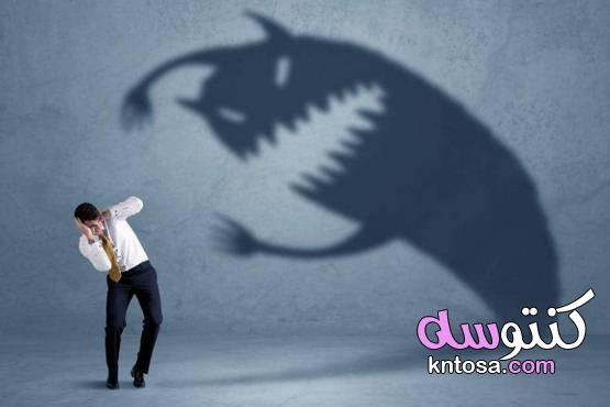 بناء العلاقات وإنقاص الوزن.. وأبرز فوائد الخوف kntosa.com_13_21_161