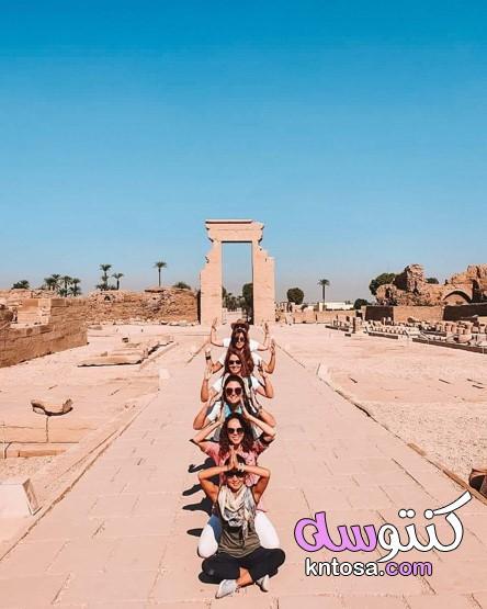 مصر في المرتبة الخامسة ضمن أفضل 21 مكان للسفر فى 2021 kntosa.com_13_21_161