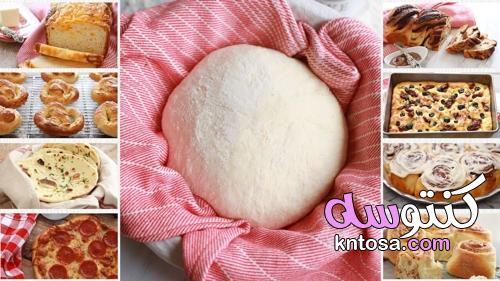 طريقة عمل العجينة القطنية وإستخداماتها kntosa.com_13_21_163
