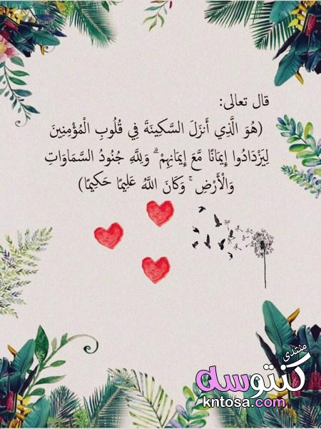 صور ادعيه اسلاميه,ادعيه دينيه مصوره,اجمل الصور الاسلاميه 2019 kntosa.com_14_19_154