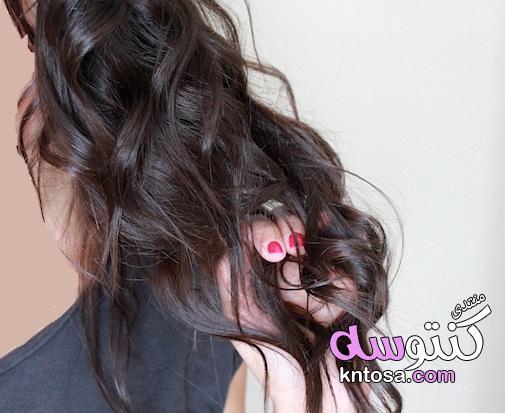 كيف أعمل الشعر كيرلي,طرق عمل الشعر المموج,طرق الحصول على الشعر المموج او كيرلى,كيف أعمل شعري كيرلى kntosa.com_14_19_154