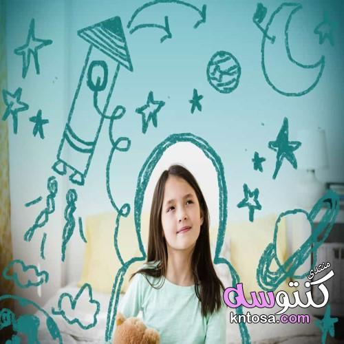 أحلام اليقظة عند المراهقات بين المرض والإبداع kntosa.com_14_19_155