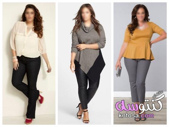 كيف تختار ملابسك للمقاسات الكبيرة,كيف تختارى ملابسك الاساسية لتكونى امرأة كاملة kntosa.com_14_19_155