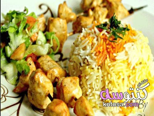 شيش طاووق على الطريقة التركية مع الأرز المبّهر kntosa.com_14_19_155