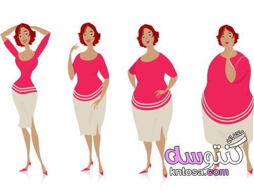 اليكى سيدتى رجيم سريع جدا لانقاص الوزن kntosa.com_14_19_155