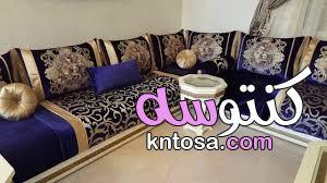 صور صالونات قعدات عربي.قعدات عربى وركنات.ركنات لقعدات العرب جديده kntosa.com_14_19_157