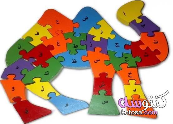 5 طرق ممتعة لتعليم الأطفال الحروف الأبجدية 2020 kntosa.com_14_19_157