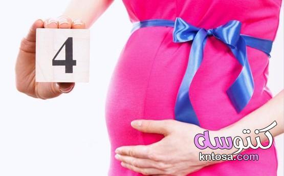 اكتشفي اهم فيتامينات الشهر الرابع من الحمل!
