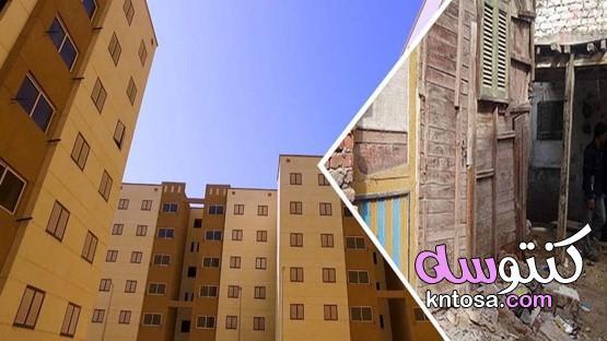 بالصور تطوير العشوائيات فى مصر kntosa.com_14_21_161