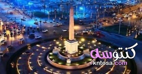 مراحل تطوير ميدان التحرير لحد ما وصلنا لشكله دلوقتي بالصور