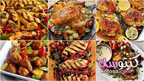 وصفات أكلات سريعة التحضير للإفطار في رمضان 1442 اقتصادية وغير مكلفة
