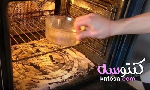 نصائح لتنظيف الفرن بشكل فعال kntosa.com_14_21_162
