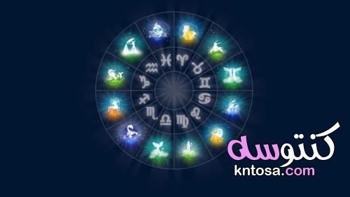 برجك الأسبوعي ليوم 14-20 يونيو kntosa.com_14_21_162