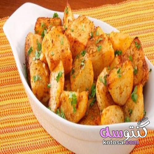 طريقة جديدة للبطاطس البطاطس الكمونية kntosa.com_15_19_155
