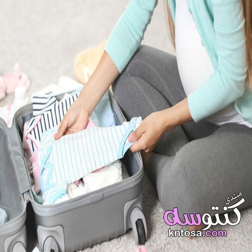 تجهيزات البيبي الجديد,تجهيز شنطة المستشفى للام والطفل,تجهيز حقيبة الولادة kntosa.com_15_19_155