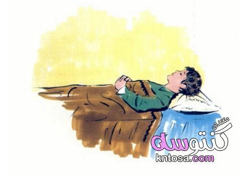 قصة الحلم قصة اطفال اسلامية، قصة اطفال عن الصلاة ٢٠١٩ kntosa.com_15_19_155