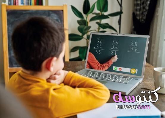 الانضباط المدرسي عن بعد kntosa.com_15_20_160