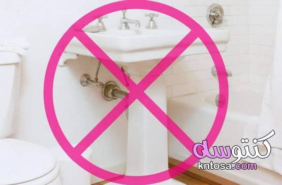 8 أشياء يحذر من وضعها داخل المرحاض 2021 kntosa.com_15_20_160