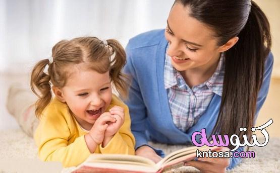 أفضل قصص الاطفال قبل النوم kntosa.com_15_21_162