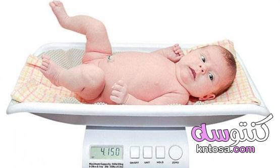 طريقة حساب وزن الطفل بالأشهر والسنين kntosa.com_15_21_162