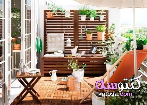 ايكيا: 5 وحدات تخزين بارعة للشرفات الصغيرة kntosa.com_15_21_163
