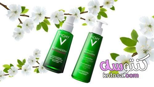 """فوائد غسول فيشي """" Vichy """" وأنواعه kntosa.com_15_21_163"""