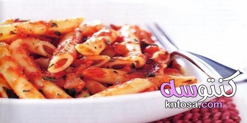 طريقة تحضير المكرونة بالدجاج وصوص الطماطم kntosa.com_15_21_163