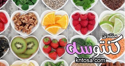 اكلات مفيده لاطفال,اطباق صحية للاطفال لبناء جسم سليم,التخلص من فقر الدم للاطفال kntosa.com_16_18_153