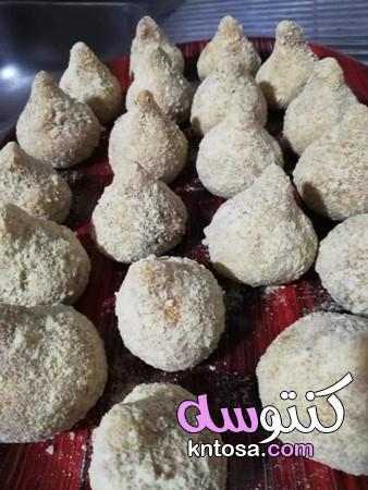 طريقة عمل كوشينيا اكله برازيليه،كوشينيا Brazilian coxinha kntosa.com_16_20_158