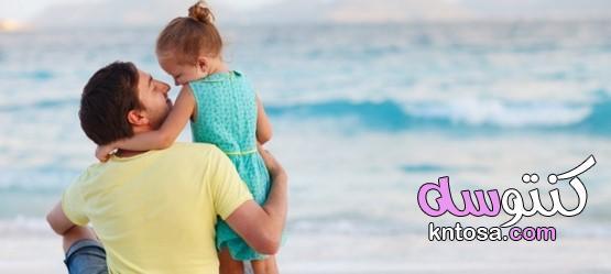 3 قواعد ذهبية للوالدين الصالحين