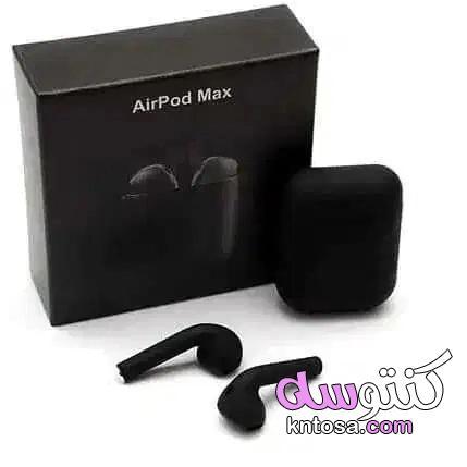 """مميزات سماعة ايربودزماكس """" AirPods Max """" kntosa.com_16_20_160"""