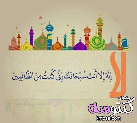 اجمل الصور الدينيه المكتوب عليها,اجمل الصور مكتوب عليها عبارات دينيه,اجمل الصور الاسلامية المعبرة kntosa.com_17_18_153