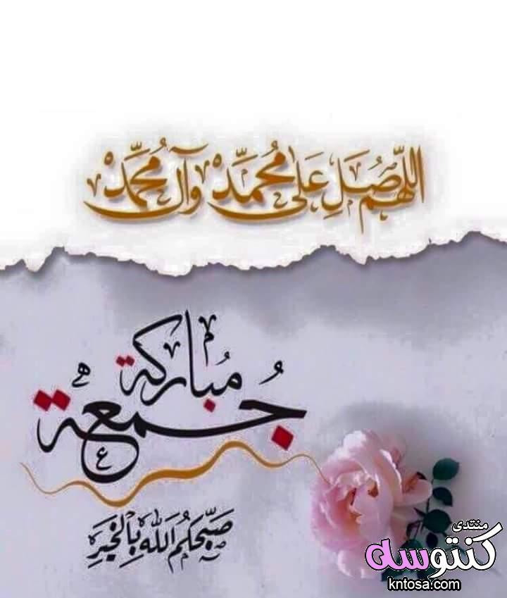 صور اسلاميه جميله,صور عبارات اسلامية,ادعيه واذكار,صور ادعية 2019,صور دينية 2018 kntosa.com_17_18_153