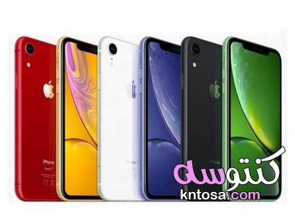 أبل تطرح هواتف أيفون 11 بلون جديد تماما.. تعرفى عليها kntosa.com_17_19_156