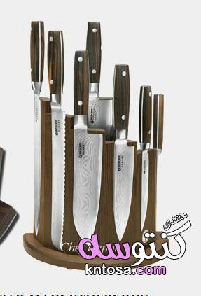 حامل السكاكين 2019,حوامل سكاكين روعه,أشكال حوامل السكاكين,حامل سكاكين,أغرب أشكال حامل السكاكين kntosa.com_18_19_155