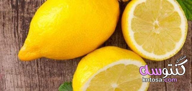 الليمونة الدافئة يمكنها انقاذك طول حياتك,ثمرة يمكنها إنقاذ حياتك,فوائد الليمون, kntosa.com_18_19_155