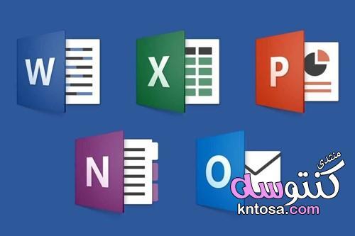 ما هي مميزات وعيوب وورد 2010 kntosa.com_18_19_155