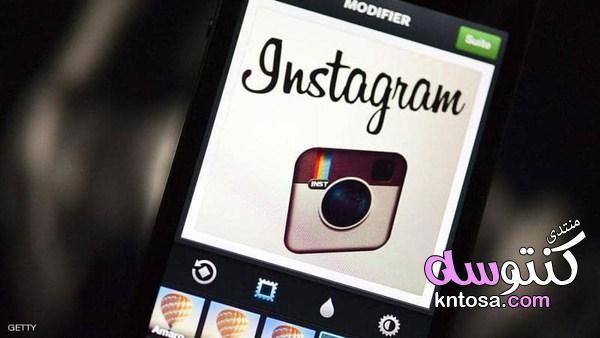 ميزة قادمة على إنستغرام مشاهدة جماعية للفيديوهات.. kntosa.com_18_19_155