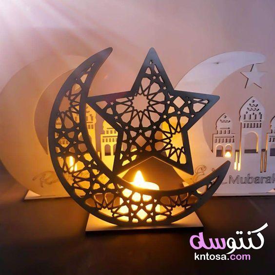 جديد زينه رمضان بشكل جديد، زينة رمضان للبيت، اكسسوارات رمضانية للمنزل،اشكال زينة رمضان kntosa.com_18_20_158
