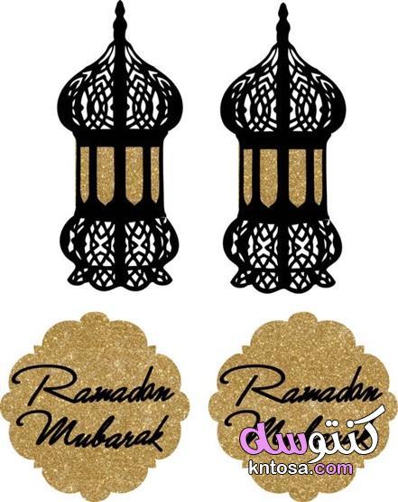 فوانيس رمضان png، تصاميم رمضان فوتوشوب،ملحقات فوتوشوب لرمضان2020 kntosa.com_18_20_158