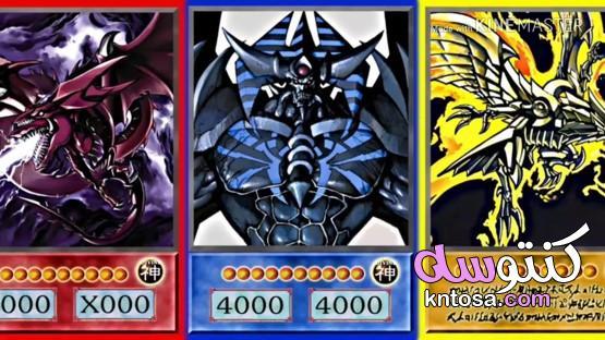 الوحوش المدمرة الثلاثة يوغي kntosa.com_18_20_158
