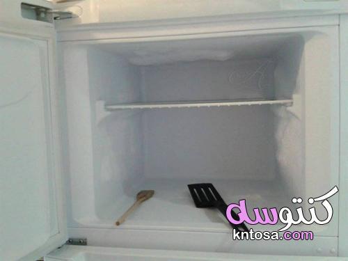 إذابة الثلج من الفريزر kntosa.com_18_21_162
