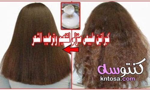 بدون كيماويات طريقة فرد الشعر المجعد الخشن في المنزل بمكونات طبيعيه جدا وبتكلفه بسيطه kntosa.com_18_21_163