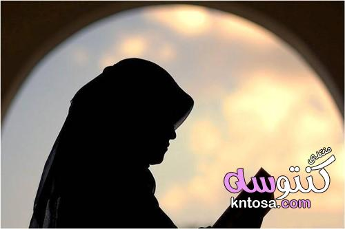 Who is the woman who is religiously committed? kntosa.com_19_19_155