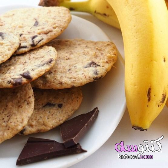 كوكيز الموز بالشوفان,طريقة تحضير كوكيز الموز بالشوفان الصحي kntosa.com_19_19_156