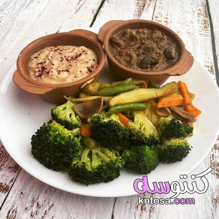 كلات مشوية للرجيم، اكلات للرجيم تشبع، اكلات دايت للعشاء،اكلات صحية للرجيم (Diet Food)